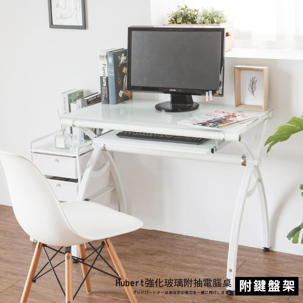 完美主義 強化玻璃電腦桌/附鍵盤架/工作桌/書桌(2色)