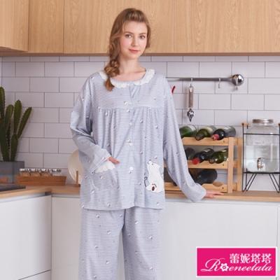 睡衣 可愛小熊 針織棉長袖兩件式睡衣(R97217兩色可選) 蕾妮塔塔