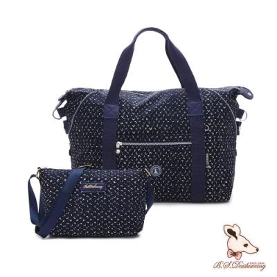 B.S.D.S冰山袋鼠-楓糖瑪芝x大容量附插袋旅行包+側背小包2件組-幾何藍