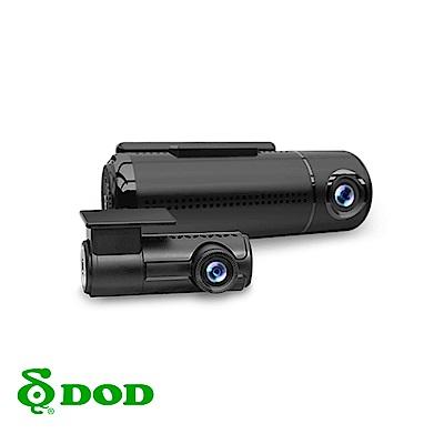 DOD QR10雙鏡頭1440P高畫質WIFI行車紀錄器-快