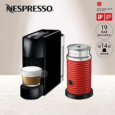 Nespresso Essenza Mini 鋼琴黑 紅色奶泡機組合