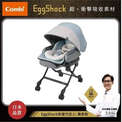 回饋8%超贈點【Combi】BEDi Long AT SS 電動安撫餐椅搖床 贈餐椅專用日式網格蚊帳(灰)