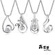 「時時樂限定」 蘇菲亞GREECE系列鑽石項鍊任選4888元