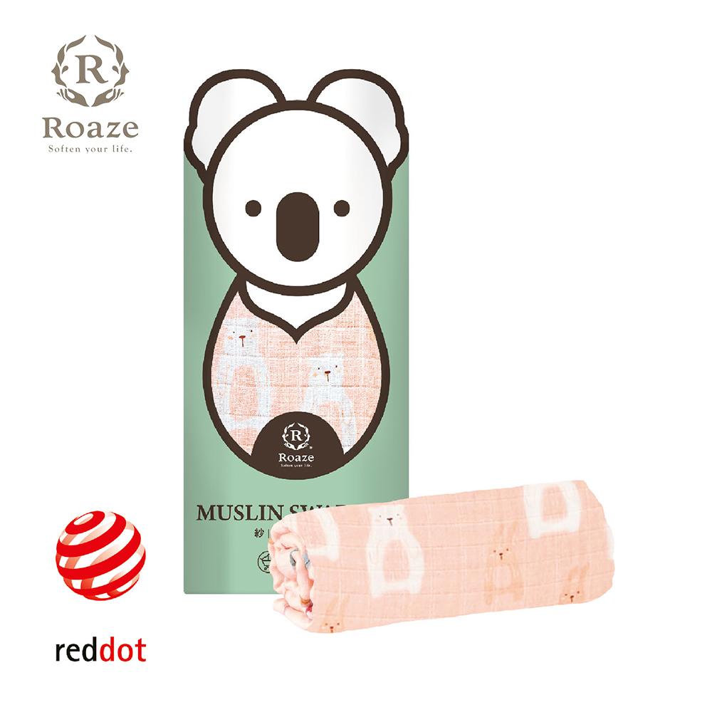 【Roaze 柔仕】 棉柔包巾毯 - 粉嫩白熊