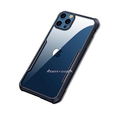 XUNDD 軍事防摔 iPhone 12 Pro Max 6.7吋 清透保護殼 手機殼(海軍藍)