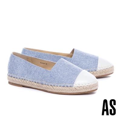 休閒鞋 AS 率性步調材質拼接斜紋布草編厚底休閒鞋-藍