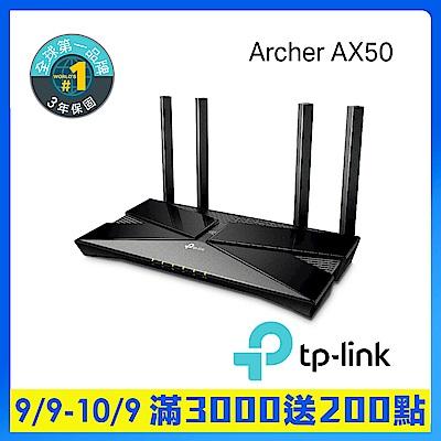 TP-Link Archer AX50 AX3000wifi6Gig