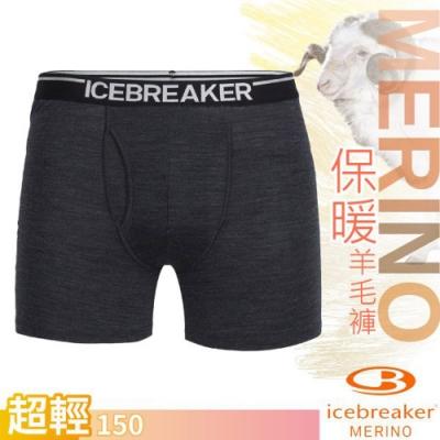 Icebreaker 男新款 Anatomica 美麗諾羊毛超薄款四角開口內褲_灰黑