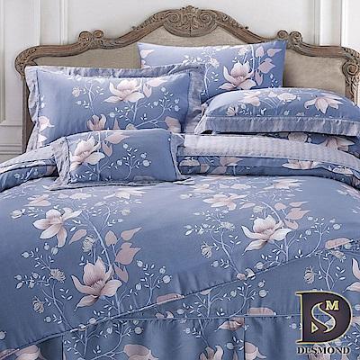 DESMOND 雙人60支天絲八件式床罩組 洵香 100%TENCEL