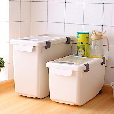 IDEA-掀蓋式密封儲物箱-2入組(大+小)