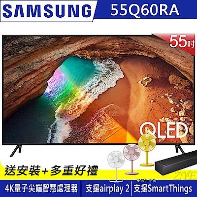 [無卡分期-12期SAMSUNG三星55吋4K QLED液晶電視QA55Q60RAWXZW