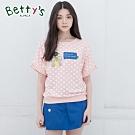 betty's貝蒂思 設計感片狀裝飾褲裙 (寶藍色)