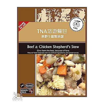 悠遊國際 T.N.A. 雙享煲餐包系列 原野牛雞燉時蔬 150g x 10包