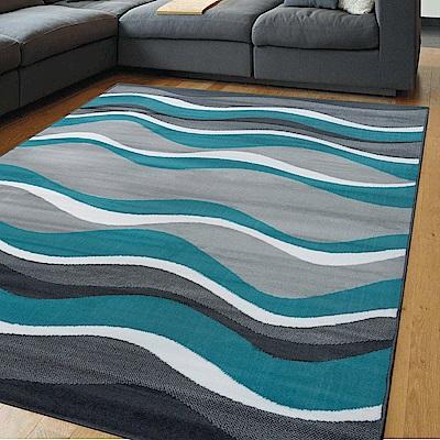 Ambience 比利時Shiraz 時尚地毯-湧浪#2898 (160x230cm)