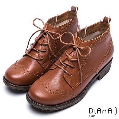 DIANA 復古英倫-牛津雕花綁帶真皮短靴-棕