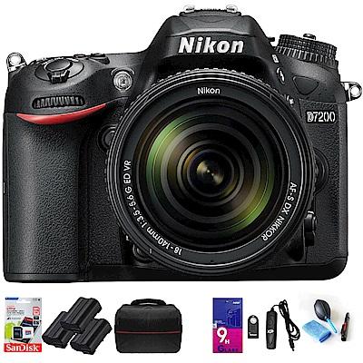 【超值組】Nikon D7200 18-140mm 變焦鏡組(公司貨)