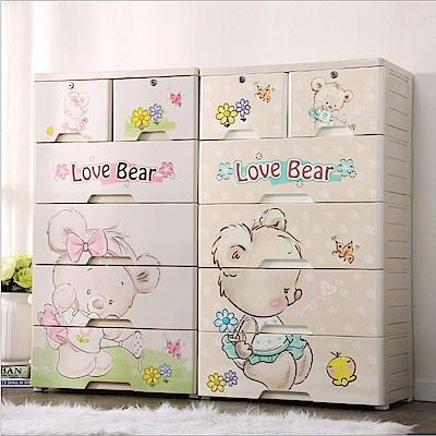 【 日居良品】Love Bear 粉漾小熊五層玩具衣物收納櫃-60大面寬附輪