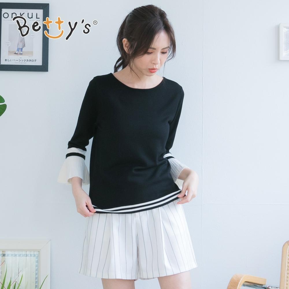 betty's貝蒂思 氣質款條紋壓摺短褲(白色)