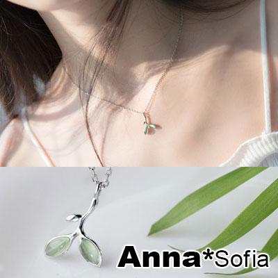 AnnaSofia 貓眼石綠枝葉 925純銀鎖骨鍊項鍊(銀系)