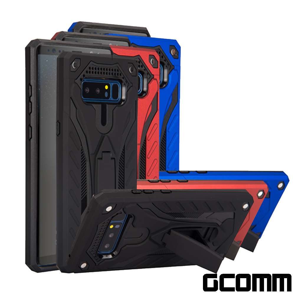 GCOMM Galaxy Note8 防摔盔甲保護 Solid Armour