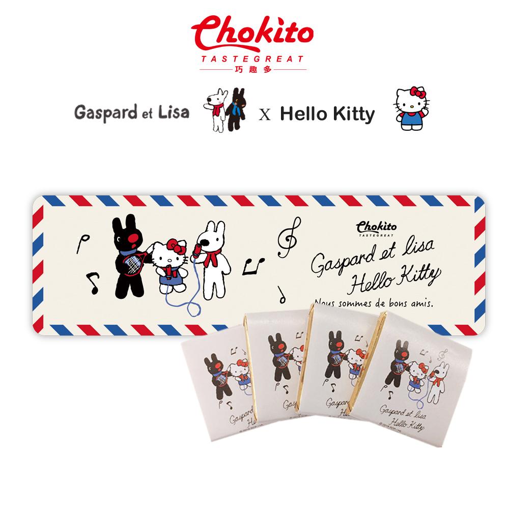 Chokito巧趣多 Kitty x麗莎&卡斯柏86%巧克力(40g)