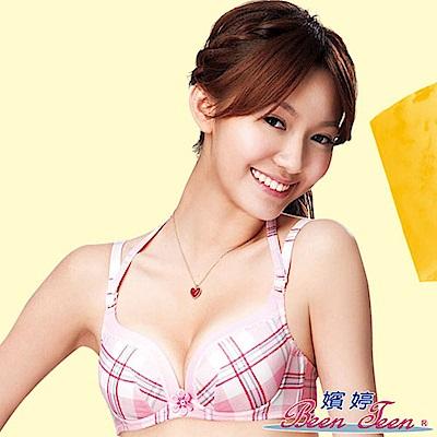 【嬪婷】狂歡夏日祭系列B-D罩杯內衣(格子粉)