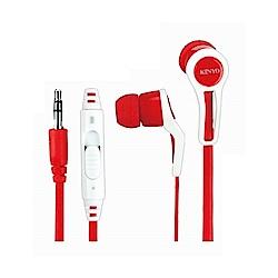KINYO靚麗密閉式可調音耳機EMP-76(兩入裝)