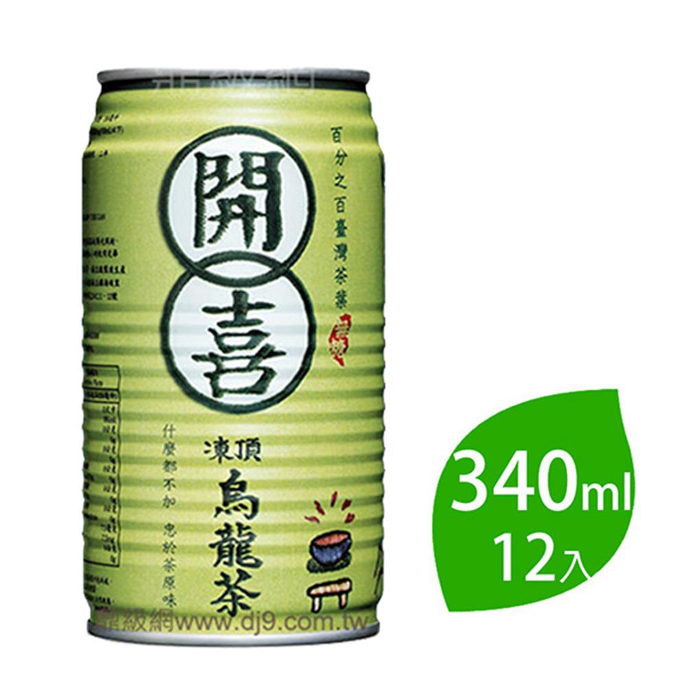 開喜 無糖烏龍茶(340mlx12入)