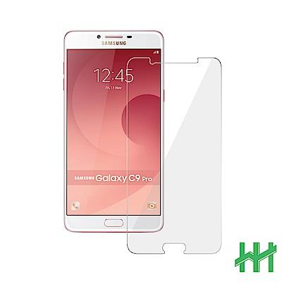 鋼化玻璃保護貼系列 Samsung Galaxy C9 Pro (6吋)