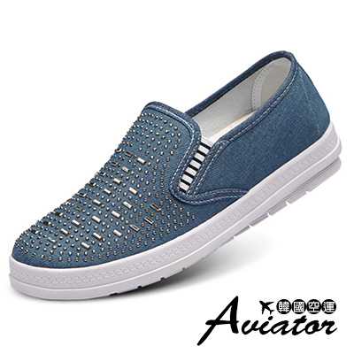 Aviator*韓國空運-Paperplanes立體線條質感懶人鞋-藍