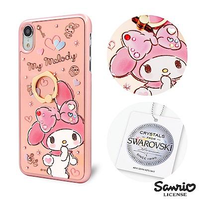 三麗鷗 Melody iPhone XR 6.1吋施華彩鑽鏡面指環扣手機殼-微笑美樂蒂