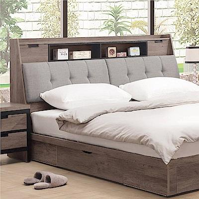文創集 普爾6尺亞麻布雙人加大床頭箱(二色+不含床底)-187x30x108cm免組