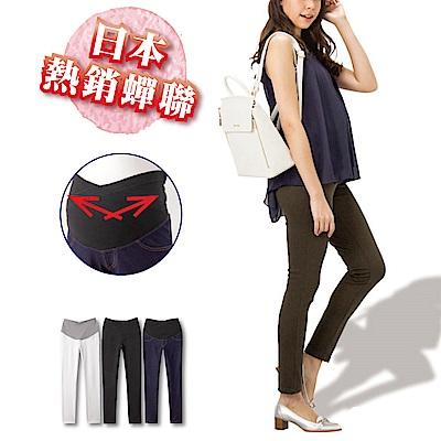 日本雜誌款-彈力顯瘦孕婦褲(白/黑/靛藍)