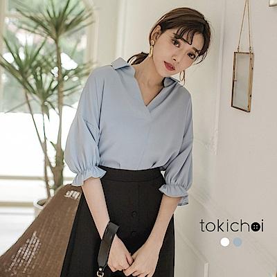東京著衣 率性百搭V領縮口雪紡襯衫(共二色)
