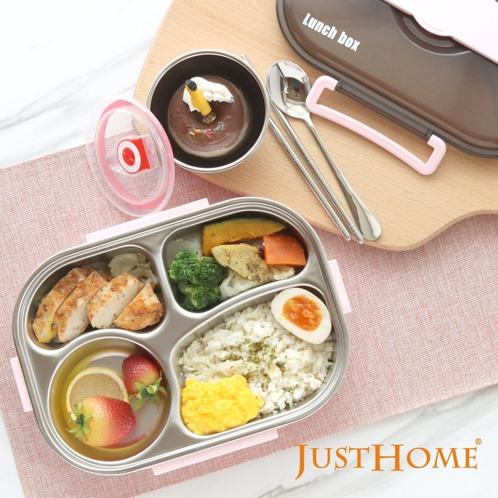 Just Home 菲爾304不鏽鋼分格便當盒(附餐具+湯碗) 餐盒 保溫飯盒 餐盤