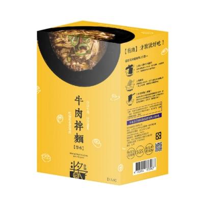 筷牛醬子拌麵系列-原味3組入(450g/盒)