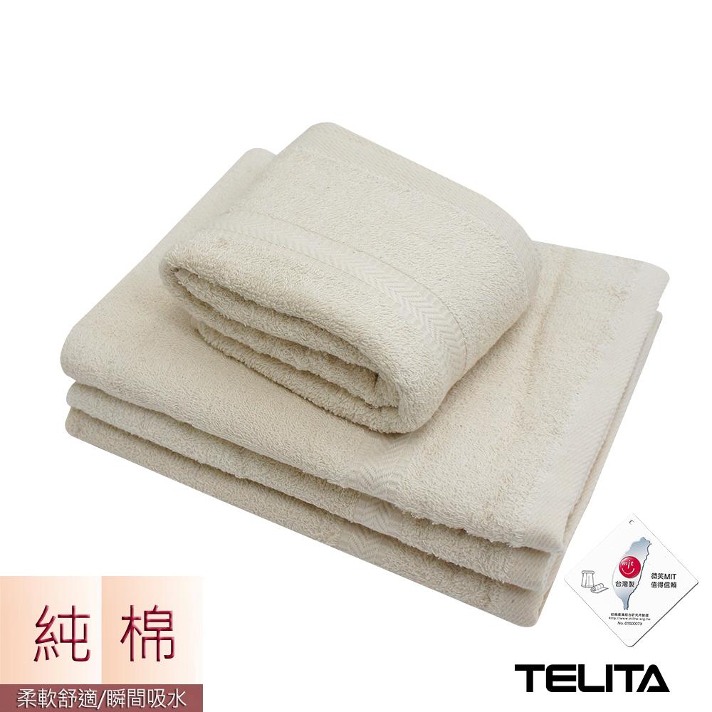 (超值4入組)嚴選素色無染浴巾【TELITA】