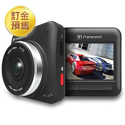 [訂金預售]創見 DrivePro 200 FullHD 1080P 高畫質行車記錄器WIFI版