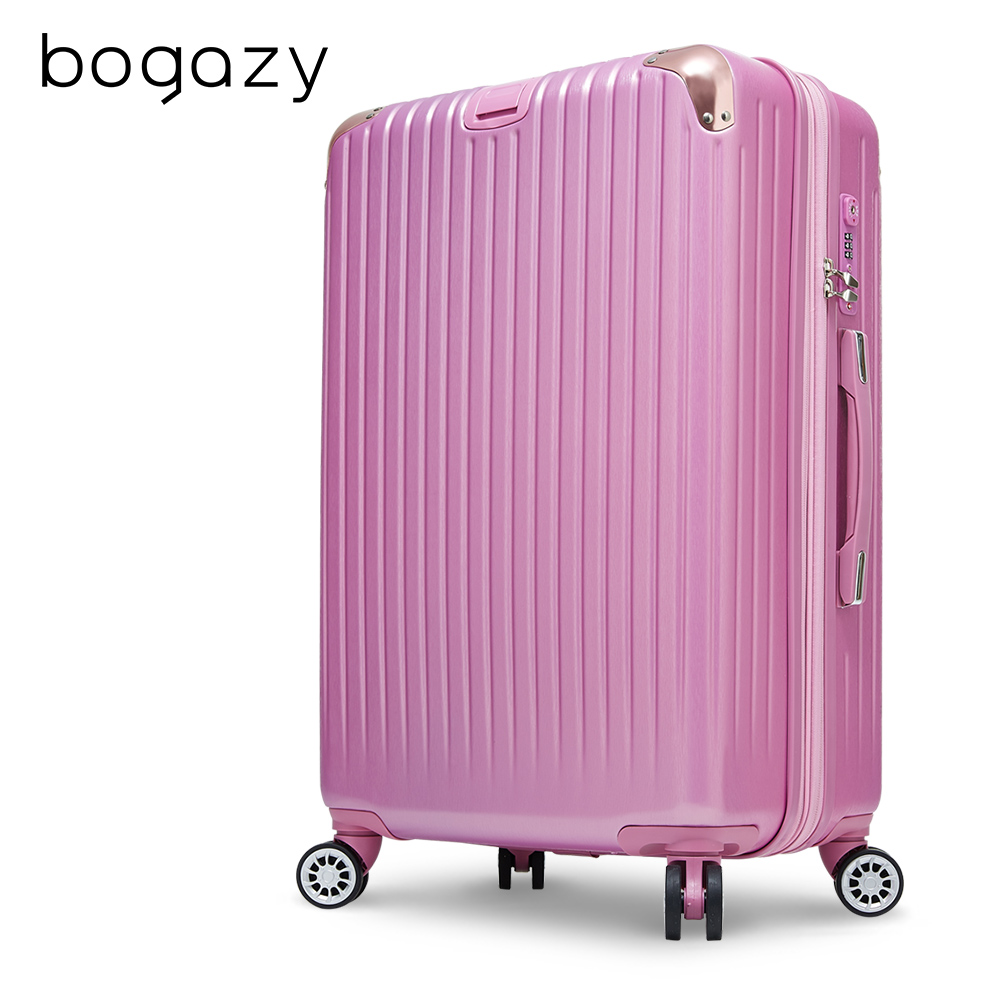 Bogazy 迷濛花語 20吋可加大行李箱(閃耀粉)
