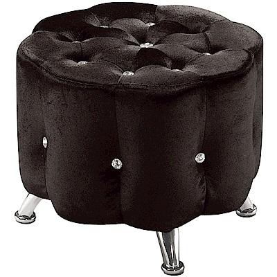 文創集 巴塔現代風絲絨布水鑽椅凳/圓凳(四色可選)-45x45x38cm免組
