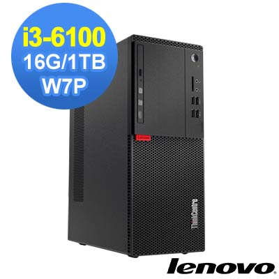 Lenovo M710t 6代i3 Win7 Pro 商用電腦