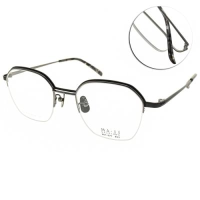 MA-JI MASATOMO 光學眼鏡 方框款/槍黑 #MJT077 C4