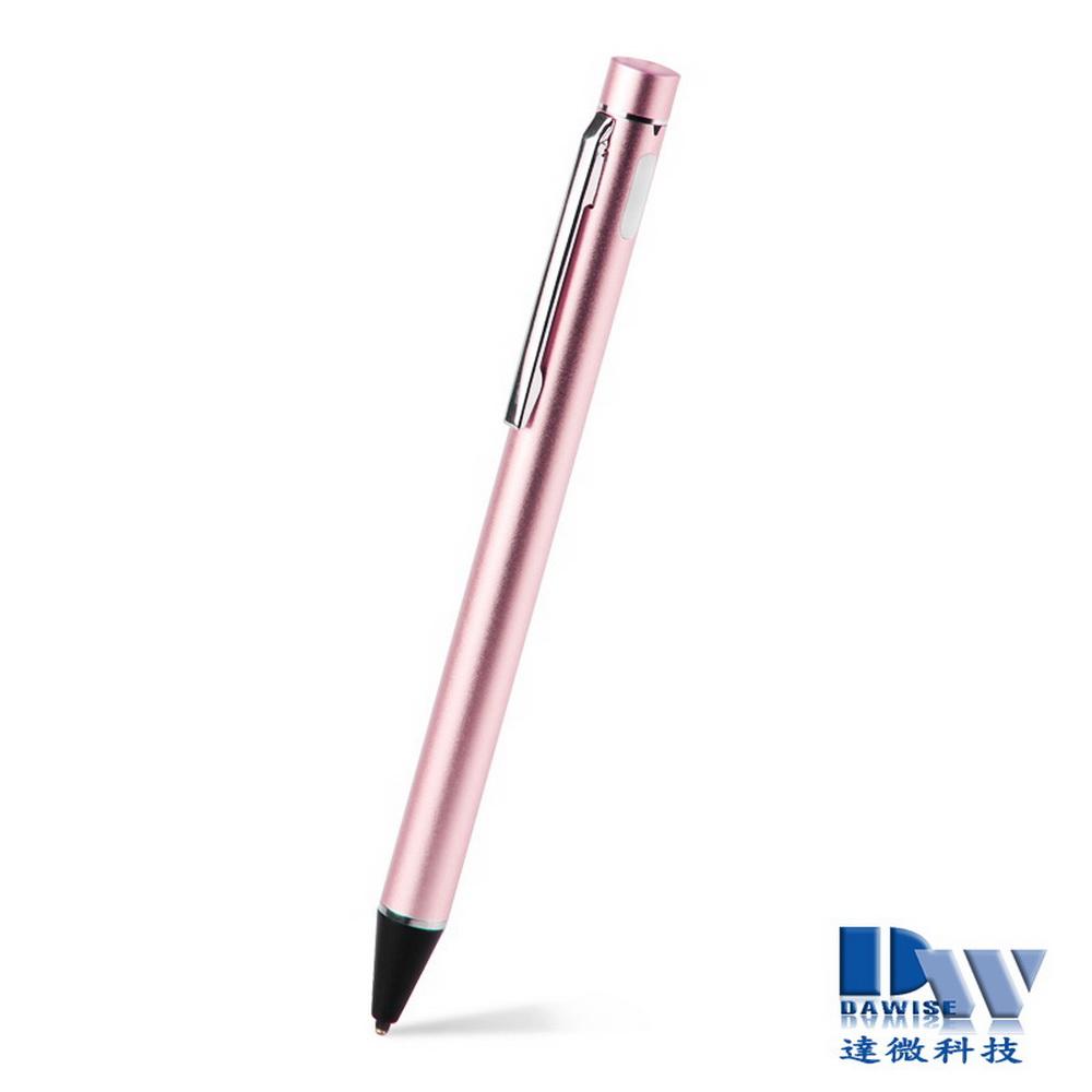 【TP-C20玫瑰金】金屬主動式電容式觸控筆(附USB充電線)