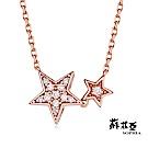 蘇菲亞SOPHIA 鑽鍊-雙子星玫瑰金鑽石項鍊