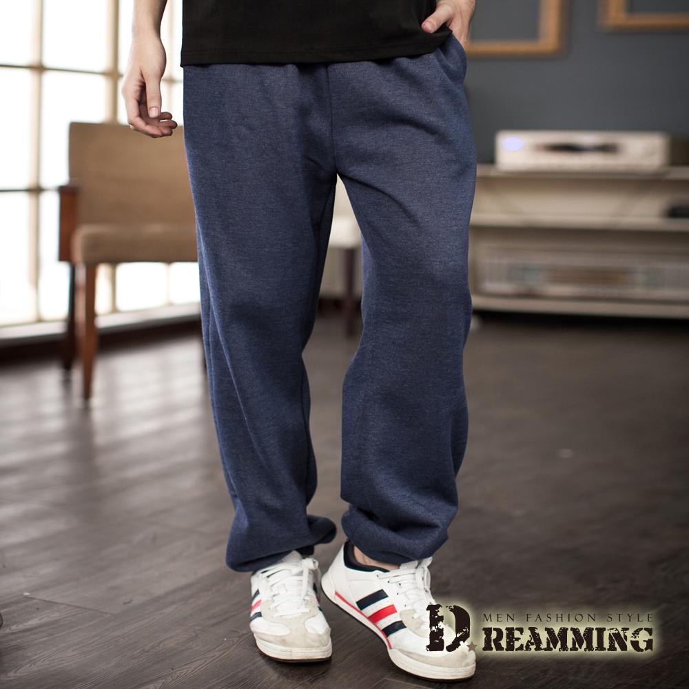 Dreamming 嘻哈鬆緊內磨毛運動厚棉褲-共四色
