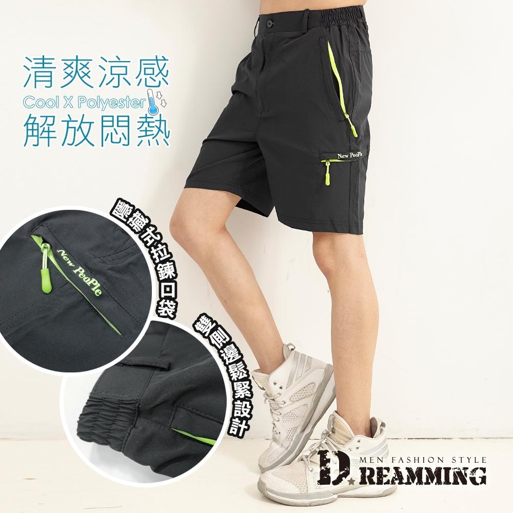 Dreamming 抗暑涼感雙側鬆緊休閒工作短褲 機能 速乾 多口袋-共三色 (深灰)