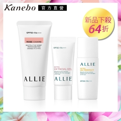 (時時樂)Kanebo佳麗寶 ALLIE UV防曬薔玫水凝乳完美飾底組