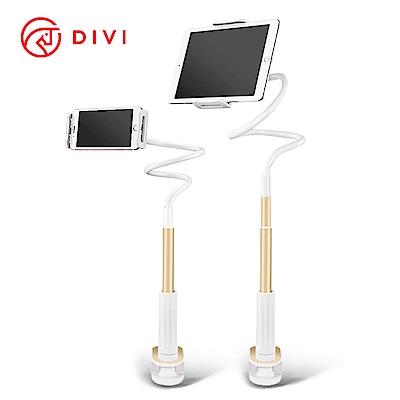 DIVI 360度旋轉可伸縮鋁合金手機平板懶人支架-典雅金
