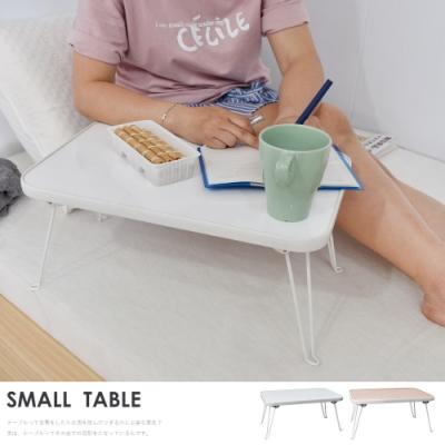 凱堡 簡約配色小摺疊桌28x43x20cm茶几桌/懶人桌/邊桌