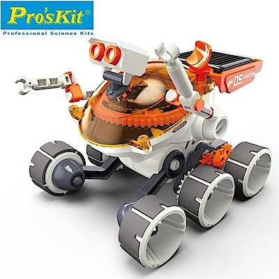 台灣製造Proskit寶工科學玩具 太陽能動力太空探險車GE-684